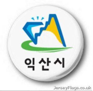 North Jeolla Province  (South Korea)
